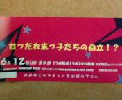050613_003601001.JPG