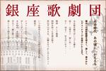 Index_03_2